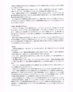 CCF20120227_0001.jpg